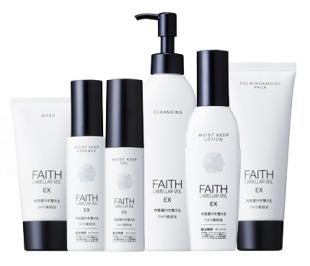 FAITH ラメラベールEX